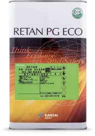 Высокоглянцевый лак 2:1 RETAN PG ECO CLEAR HX Q